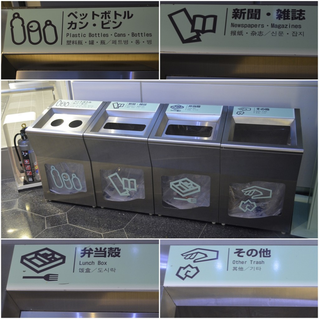 tempat sampah di Haneda International Airport